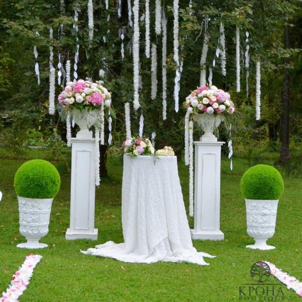 Свадьба в Парк Отеле
